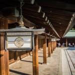 Meiji Shrine, Shinjuku District, Tokyo, Japan
